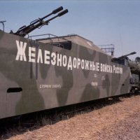 Russian Railway Troops  trains story